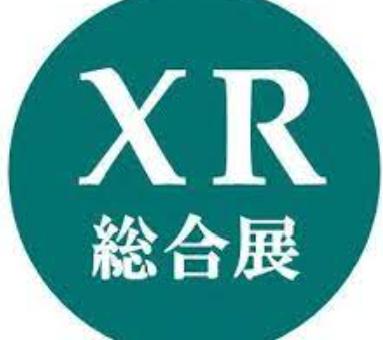 2021年5月14~16日「 第1回 XR総合展 」に出展しました